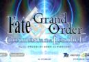 【Fate/Grand Order】FGOプレイ日記(2018年9月第2週)