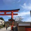 京都探訪記① 伏見稲荷大社~稲荷山