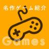 【名作ゲーム紹介】ルーンファクトリー4(3DS)